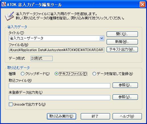 ATOK03.jpg