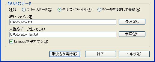 ATOK04.jpg