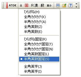 ATOK07.jpg