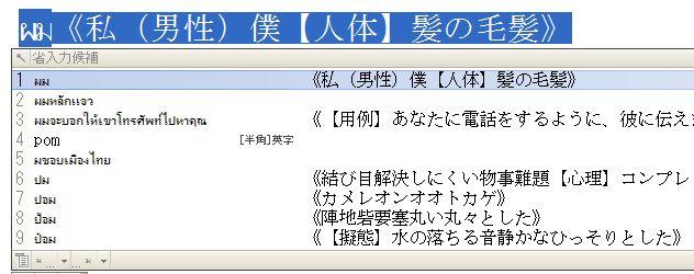 ATOK09.jpg