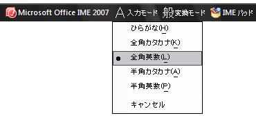 ime2007-1.jpg