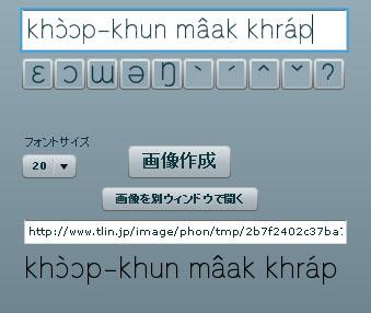 phon2.jpg