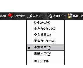 thaiinput7.jpg